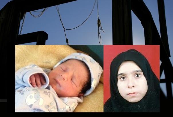 ahwazi-arab-women