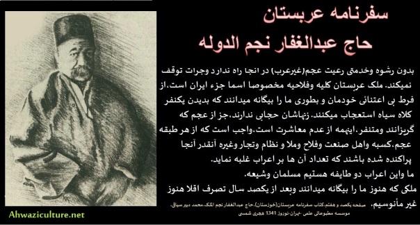 ahwaziculture-arabistan