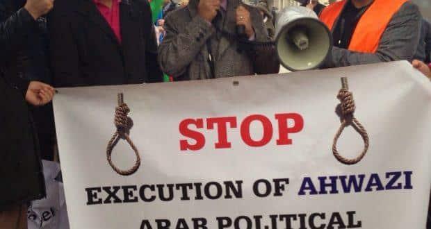 ifmat-Iranian-regime-arrests-hundreds-in-vicious-crackdown-on-Ahwazi-Arabs